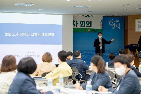 사진자료1(2021.5.24)영덕군이 문화도시 조성 행정협의체 1차 회의를 가졌다5.jpg