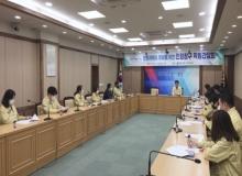 [영덕]민원창구 직원간담회 개최