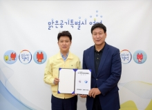 [영덕]2020 영덕단오장사 씨름대회 개최