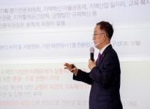 [영덕]김사열 국가균형발전위원장 초청 특강 개최