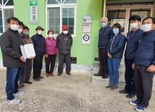 [영덕]성내2리마을회관'영덕군 최초 지진안전시설물 인증
