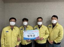 [영덕]재해예방사업 추진실태 우수기관 선정