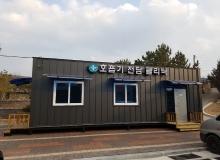 [영덕]호흡기 전담클리닉 운영