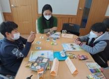 [영덕]청소년상담복지센터 겨울방학 프로그램 운영