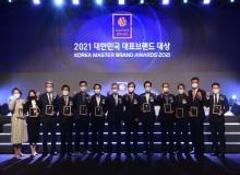 [영덕]영덕대게, 2021 대한민국 대표 브랜드 선정